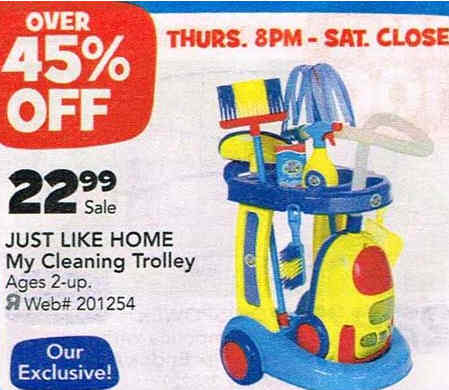 Black Friday Deal Just Like Home My Cleaning Trolley With