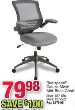 Attirant Realspace Calusa Mesh Mid Back Chair (Silver Or Black)